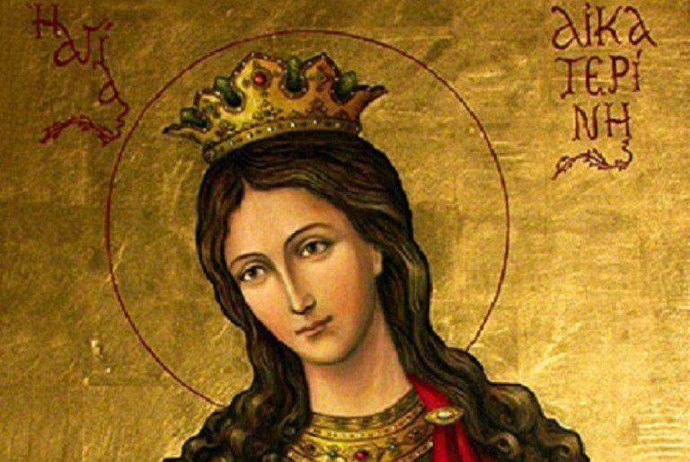 Поздравляем всех Екатерин с Днем ангела!